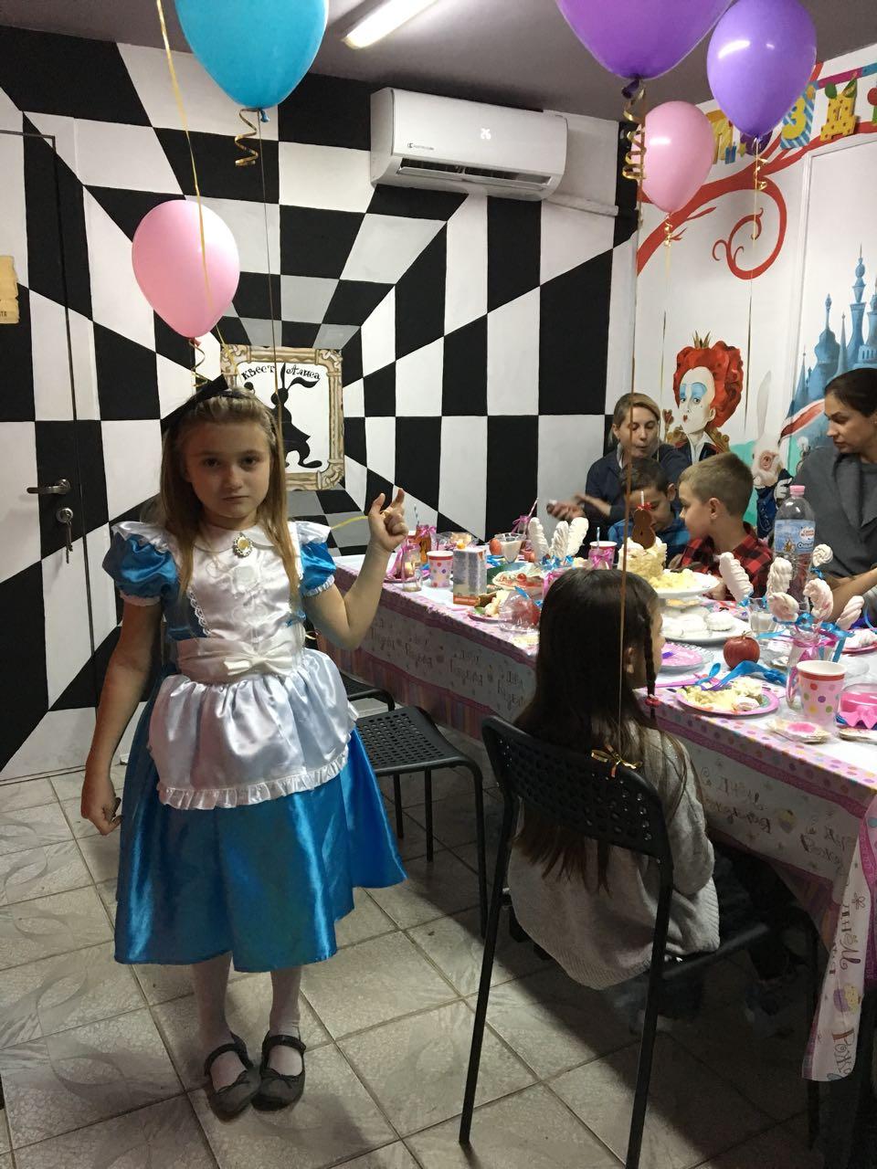 Детский День рождения в квестах Алиса и Гарри Поттер на Ларина