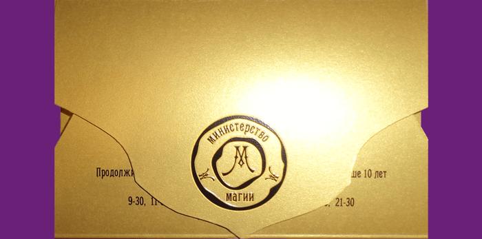 Подарочный сертификат на детский квест Гарри Поттер на Ларина, Ростов-на-Дону